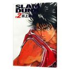SLAM DUNK 【完全版】 2/井上雄彦