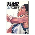 SLAM DUNK 【完全版】 21/井上雄彦