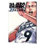 SLAM DUNK 【完全版】 23/井上雄彦