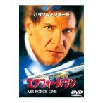 DVD/エアフォース・ワン