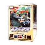 DVD/名探偵ポワロ DVD−BOX2