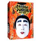 DVD/志村けんのバカ殿様 DVD−BOX