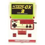 ゲームセンターcxの画像
