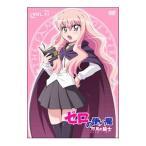 DVD/ゼロの使い魔 双月の騎士 Vol.1