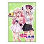 DVD/ゼロの使い魔 双月の騎士 Vol.3