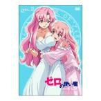 DVD/ゼロの使い魔 双月の騎士 Vol.5