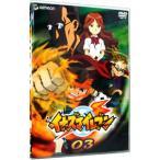 DVD/イナズマイレブン 03