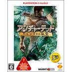PS3/アンチャーテッド エル・ドラドの秘宝 PLAYSTATION 3 the Best