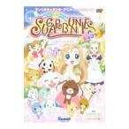 DVD/シュガーバニーズ ショコラ Vol.2 〜シャル