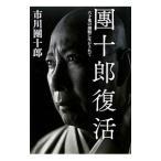 歌舞伎俳優の画像