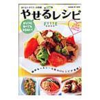 豆腐レシピ ダイエットの画像