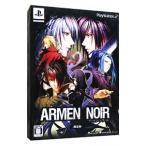 PS2/ARMEN NOIR(アーメン・ノワール) 限定版