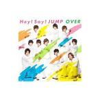 Hey!Say!JUMP/OVER