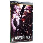 PSP/ARMEN NOIR portable(アーメン・ノワール ポータブル)