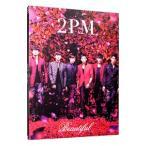2PM/Beautiful 初回生産限定盤A