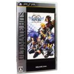 PSP/アルティメット ヒッツ キングダム ハーツ バース バイ スリープ ファイナル ミックス (廉価盤)