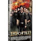 DVD/エクスペンダブルズ2画像