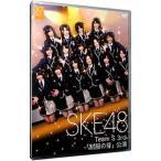 DVD/Team S 3rd 「制服の芽」公演