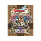 ドラゴンクエストX 目覚めし五つの種族 オンライン 公式ガイドブック 1stシリーズまとめ編  冒険者おうえんシリーズ