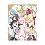 Blu-ray/魔法少女まどか☆マギカ Blu−ray Disc BOX 完全生産限定版