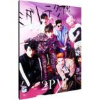 2PM/ミダレテミナ 初回生産限定盤A