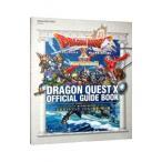 ドラゴンクエストX 眠れる勇者と導きの盟友 オンライン 公式ガイドブック バトル 職業 職人編  SE-MOOK