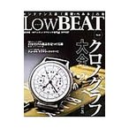 LOW BEAT No.6