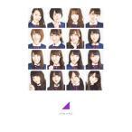 乃木坂46物語/篠本634