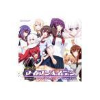 Yahoo!ネットオフ まとめてお得店「ちょっとかわいいアイアンメイデン」ドラマCD〜Triangle maidens〜