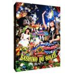 Blu-ray/HKT48春のライブツアー〜サシコ・ド・ソレイユ2016〜