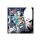 「この素晴らしい世界に祝福を!2」オリジナル・サウンドトラック&ドラマCD Vol.3〜受難の日々に福音を!