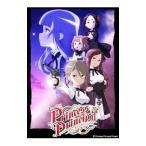 DVD/プリンセス・プリンシパル III