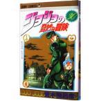 ジョジョの奇妙な冒険  30  集英社 荒木飛呂彦