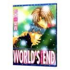 WORLD'S END /影木栄貴