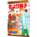 花より男子  16  集英社 神尾葉子