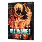 BLAME! 1/弐瓶勉
