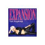 小柳ゆき/EXPANSION