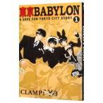 「東京BABYLON 1/CLAMP」の画像