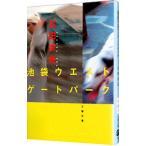 100円店 池袋の画像