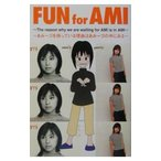Fun for Ami /ami's party