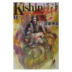 Kishin−姫神− 1/定金伸治