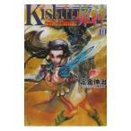 Kishin−姫神− 2/定金伸治