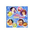 ネットオフ ヤフー店で買える「NHK「おかあさんといっしょ」ファミリーコンサート〜しんごう・なにいろコンサート」の画像です。価格は708円になります。