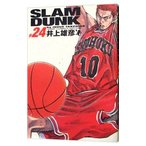SLAM DUNK 【完全版】 24/井上雄彦