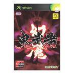 Xbox/幻魔 鬼武者