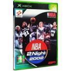 Xbox/ESPN NBA 2 Night 2002
