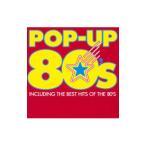 オムニバス/POP−UP 80's