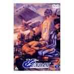 ∀ガンダム 3  DVD