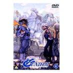 ∀ガンダム 4  DVD