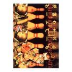 池袋ウエストゲートパーク 3   DVD